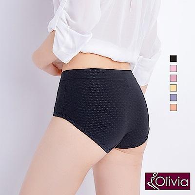 Olivia 透氣棉蕾絲邊中腰三角內褲-黑色