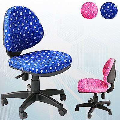 【A1】點點繽紛人體工學電腦椅/辦公椅(藍色)-1入