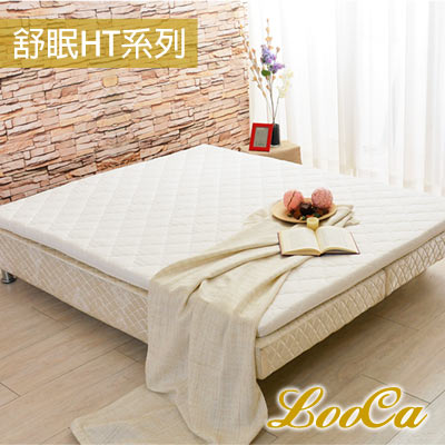 LooCa 法國Greenfisrt 5cm防蹣防蚊冬夏兩用HT乳膠舒眠床墊-單人3尺