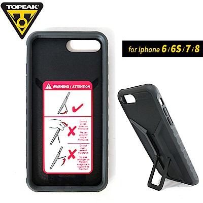 TOPEAK RideCase iPhone 6/6s/7/8用抗震防摔手機保護殼-黑