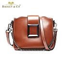 【BAGGLY&CO】希艾爾方格磁扣鍊條手提側背包(棕色)