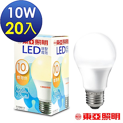 東亞照明 (20入) 10W球型LED燈泡1055lm-黃光