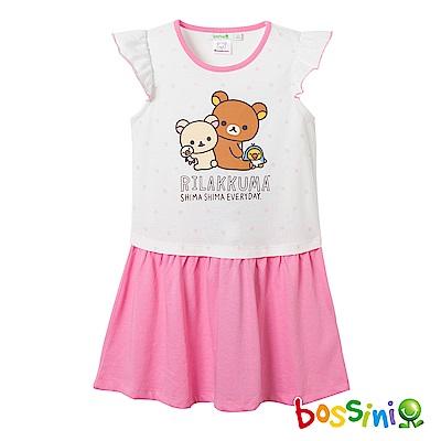 bossini女童-拉拉熊系列印花洋裝01嫩粉