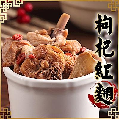 食吧嚴選精燉暖心枸杞紅麴雞湯*5包組(適合1人份/410g)(固形量120g)