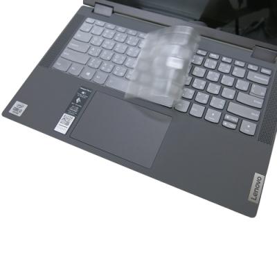 EZstick Lenovo IdeaPad Flex 5i 5 14 IIL 專用 奈米銀抗菌 TPU 鍵盤膜