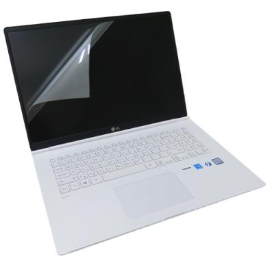 EZstick LG Gram 17Z990 特殊規格 螢幕保護貼