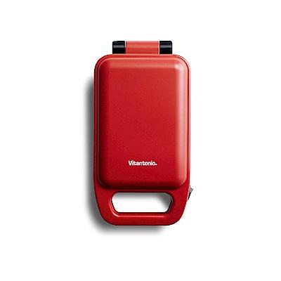日本Vitantonio 厚燒熱壓三明治機VHS-10B(番茄紅)
