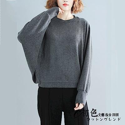 寬鬆休閒純色毛衣-共2色(F可選)   初色