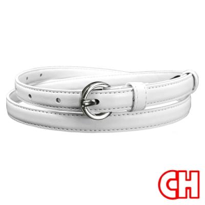 CH-BELT純白天使魅力流行超細版女生腰帶皮帶(白)