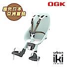 《OGK》日本 Urban Iki 自行車兒童前置安全座椅 15kg內 薄荷藍