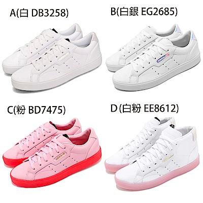 adidas 休閒鞋 SLEEK 低筒 / 高筒 運動 女鞋-任選