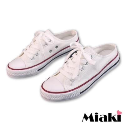 Miaki-穆勒鞋首爾時尚經典帆布鞋-白