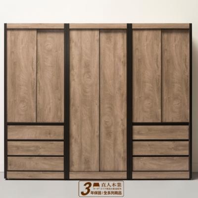 直人木業-OLIVER古橡木240公分滑門系統衣櫃組合
