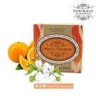 [英國Naturally European]滋潤保濕香皂-橙花橘 150g
