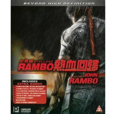 第一滴血4  Rambo  藍光 BD
