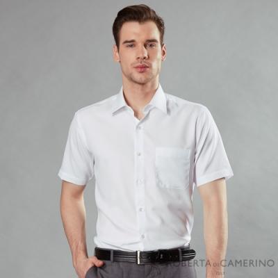 ROBERTA諾貝達 台灣製 合身版 吸濕速乾 商務條紋短袖襯衫 白色