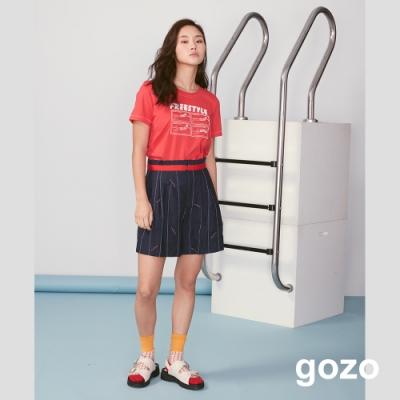 gozo 配色織帶點線繡花高腰短褲(二色)