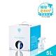 【白因子】廣效性消毒抗菌液5L (附贈230ml空瓶器) product thumbnail 2