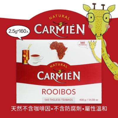 Carmien 南非博士茶(2.5gx160入/ 盒)