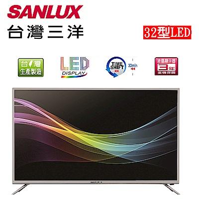 SANLUX 台灣三洋 32型LED背光液晶顯示器-不含視訊盒 SMT-K32LE5