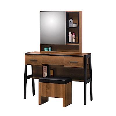 文創集 凱雅時尚3.2尺側推式鏡面化妝台/鏡台(含化妝椅)-97x40x146cm免組