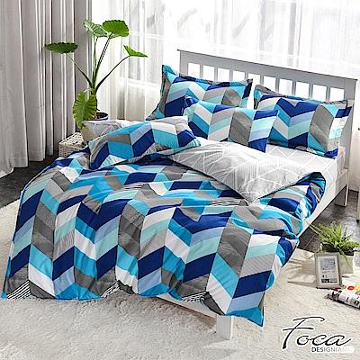 FOCA琴湯尼  加大-北歐風活性印染100%雪絨棉四件式薄被套床包組