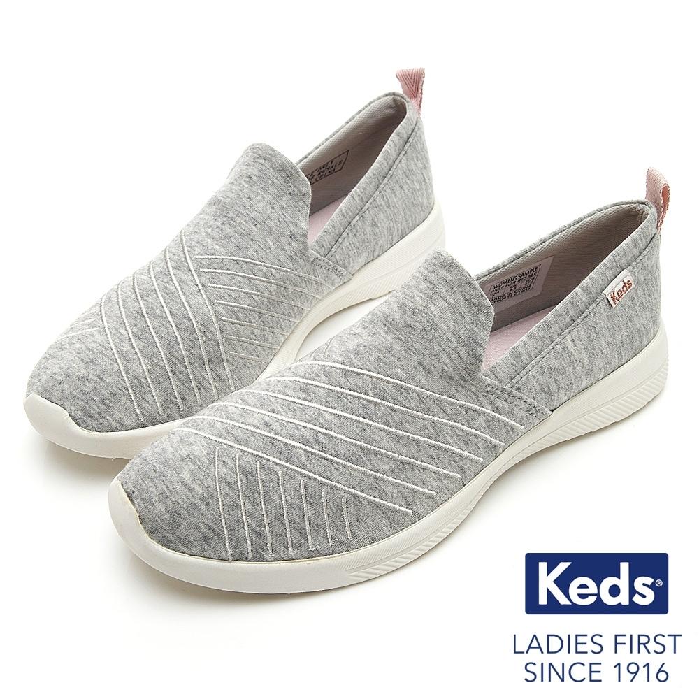 Keds STUDIO HART 完美包覆輕量斜紋休閒鞋-淺灰