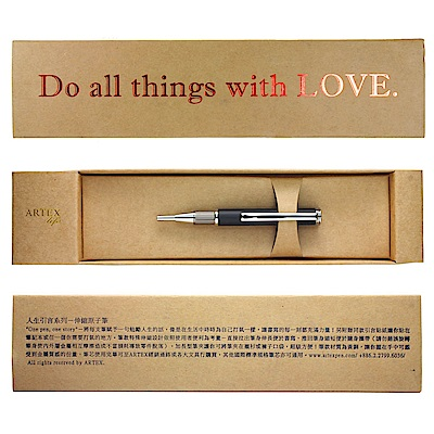 ARTEX life系列 人生引言伸縮原子筆Do all things with LOVE