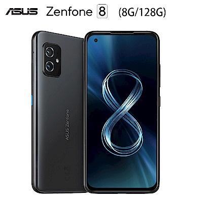 【拆封新品】華碩 ASUS ZenFone 8 ZS590KS (8G/128G) 5.9吋5G智慧型手機