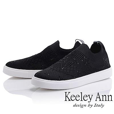 Keeley Ann 率性街頭~不規則水鑽星星彈性布休閒鞋(黑色-Ann)