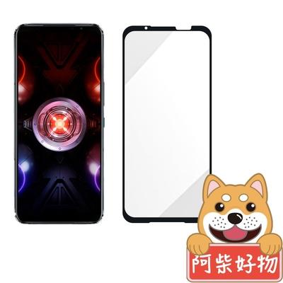 阿柴好物 ASUS ROG Phone 5 Ultimate (ZS673KS) 滿版全膠玻璃貼-紳士黑