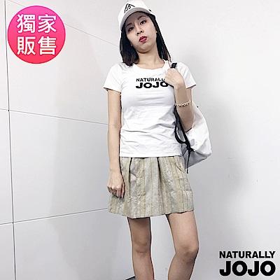 【NATURALLY JOJO】度假短裙(淺卡其)