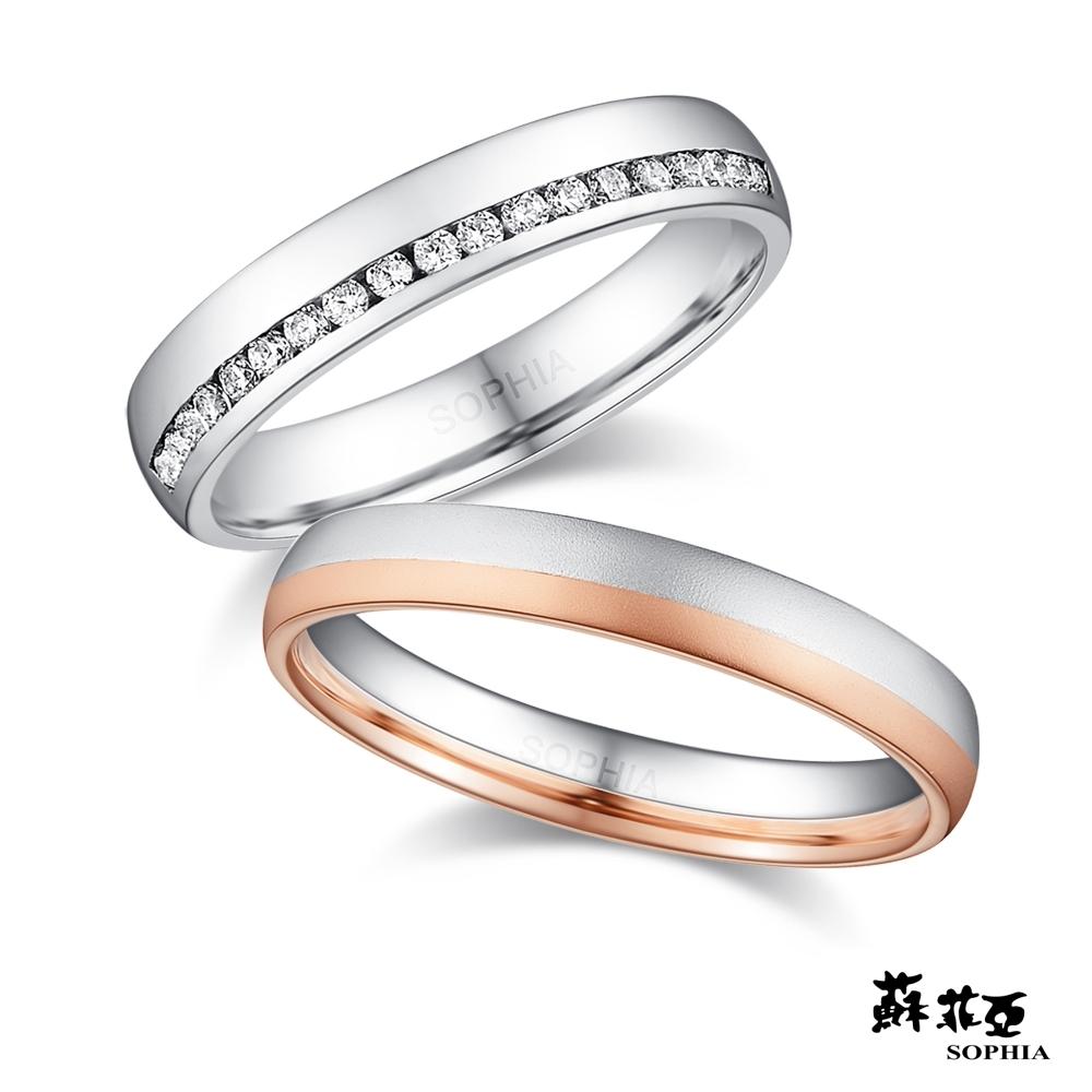SOPHIA 蘇菲亞珠寶 - Tiara 泰拉 950鉑金 結婚對戒