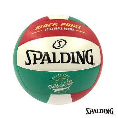 SPALDING Team 排球 紅/白/綠#5
