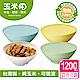 【玉米田】1200ML牛肉麵碗(四色可選) product thumbnail 1
