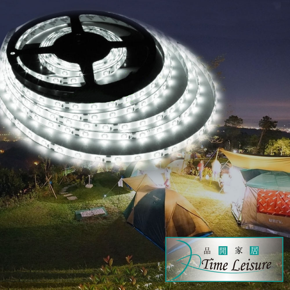 Time Leisure LED黏貼燈條/小夜燈/照明燈/氣氛燈/居家照明2M
