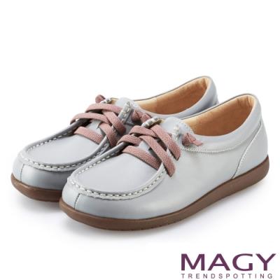 MAGY 素面縫線鬆緊帶真皮 女 休閒鞋 淺藍