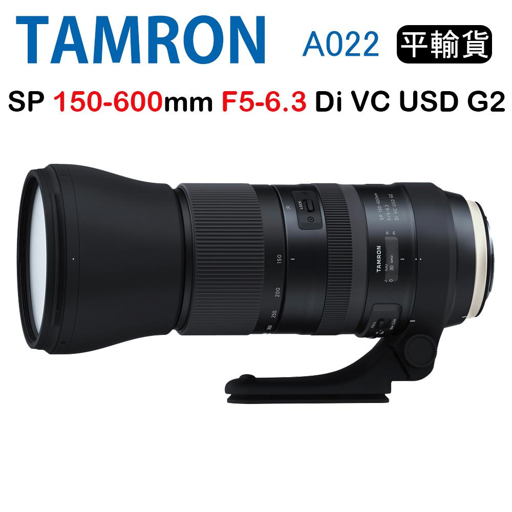 Tamron SP 150-600mm F5-6.3 A022騰龍(平行輸入3年保固)