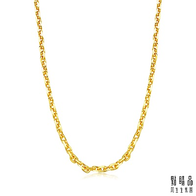 點睛品 足金萬字機織素鍊黃金項鍊(40cm)_計價黃金