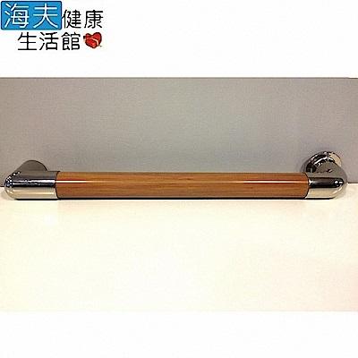 通用無障礙 無障礙 安全扶手 塑木 一字型扶手 (長度1米)