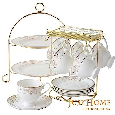 Just Home燦金高級骨瓷午茶16件組6入咖啡杯兩層蛋糕盤組