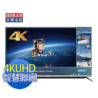 [無卡分期-12期]HERAN禾聯 60吋 4K UHD 智慧連網 液晶顯示器 HC-60NB2