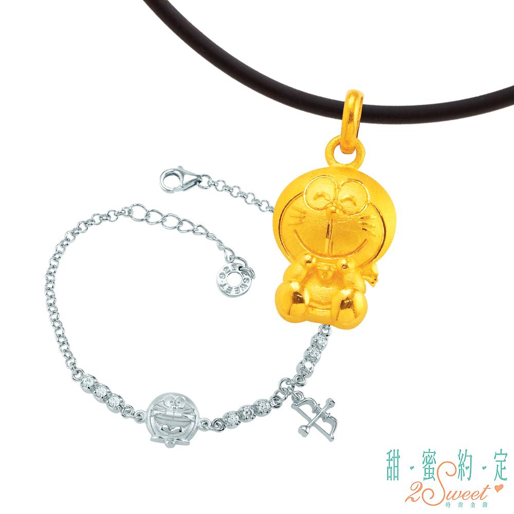 甜蜜約定 Doraemon 微笑哆啦A夢黃金墜子+星光愛神純銀手鍊