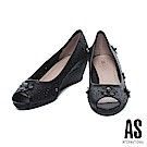 高跟鞋 AS 浪漫別緻珍珠花朵沖孔魚口楔型高跟鞋-黑