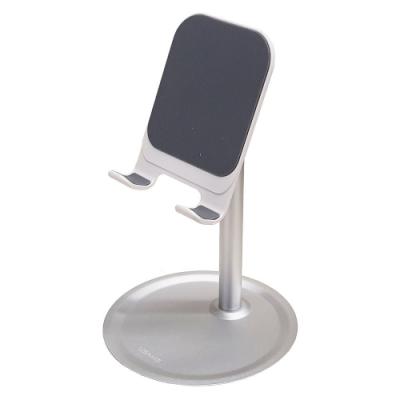USAMS US-ZJ048 手機 / 平板桌面支架  ( 白 )
