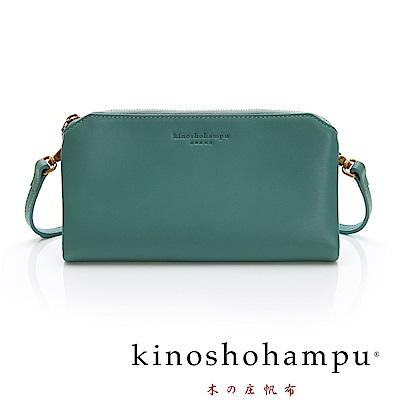 kinoshohampu 質感牛皮系列皮夾包 綠