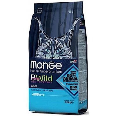 MONGE BWild 狂野本色 成貓 鯷魚配方 1.5KG