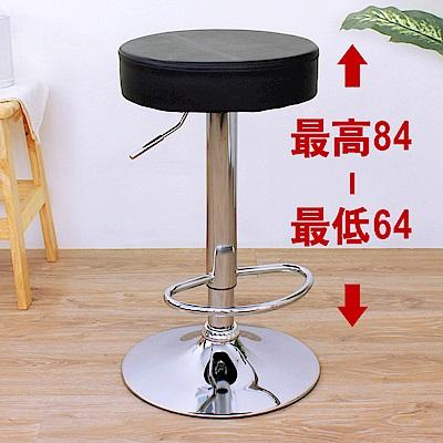 E-Style 高級精緻PU皮革椅面-吧台椅/高腳椅/升降椅/餐椅-黑色