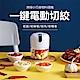 OOJD 電動搗蒜器 USB充電 切蒜器 搗蒜泥神器 絞碎機 食物料理器(快) product thumbnail 2