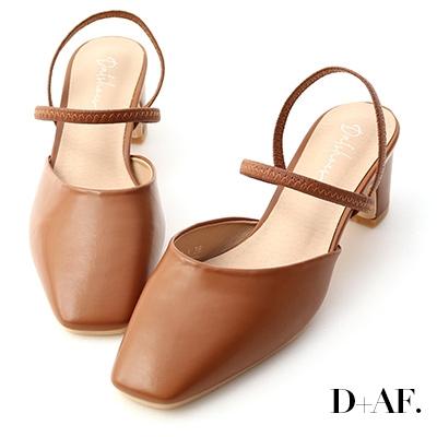 D+AF 仙女日常.方頭細帶二穿後空跟鞋*棕